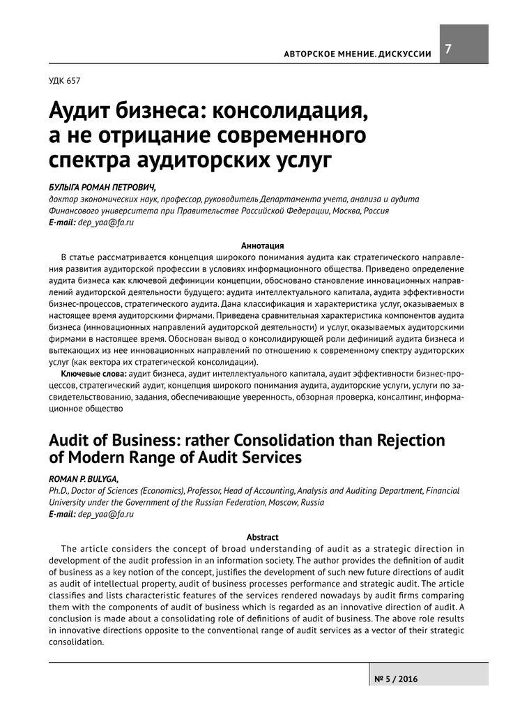 Перевод текста science книги oksana karpiuk 9 класс английский