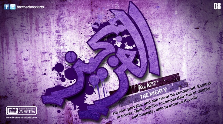 8. Al-Aziz (The 99 names of God: The Almighty, the Self Sufficient)