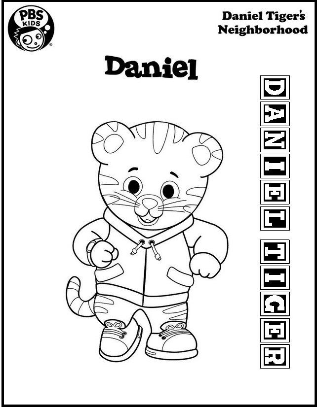 104 best animation series coloring and activity pages images on - new daniel tiger coloring pages to print