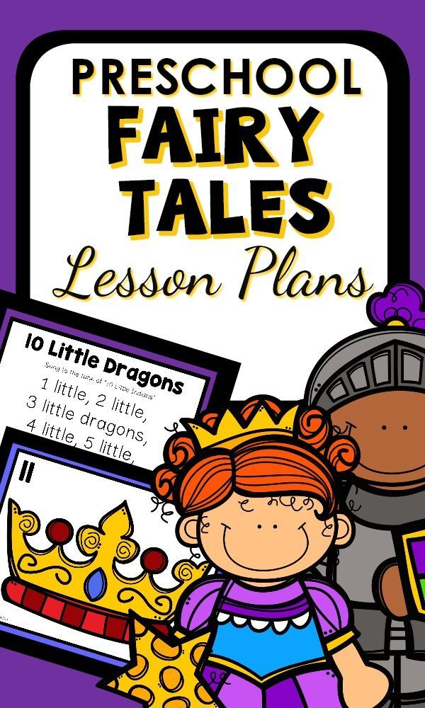 fairy tale theme preschool classroom lesson plans play. Black Bedroom Furniture Sets. Home Design Ideas