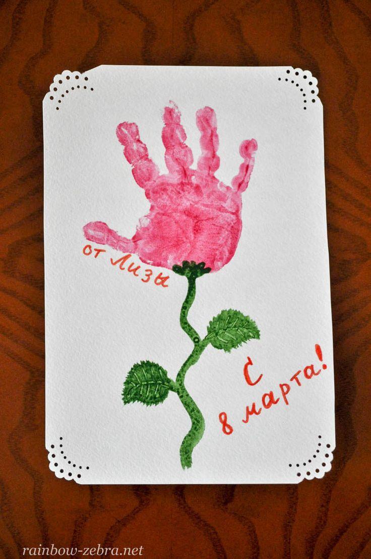 Цветочек для бабушки