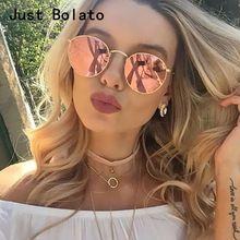 2017 Rodada Mulheres Óculos De Sol Da Marca Mulheres óculos de Sol Da Lente Do Espelho Do Vintage Óculos De Sol Redondos Homens Eyewear Para mulheres oculos de sol(China (Mainland))