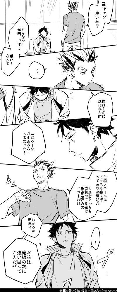 【腐】キュログ [61]