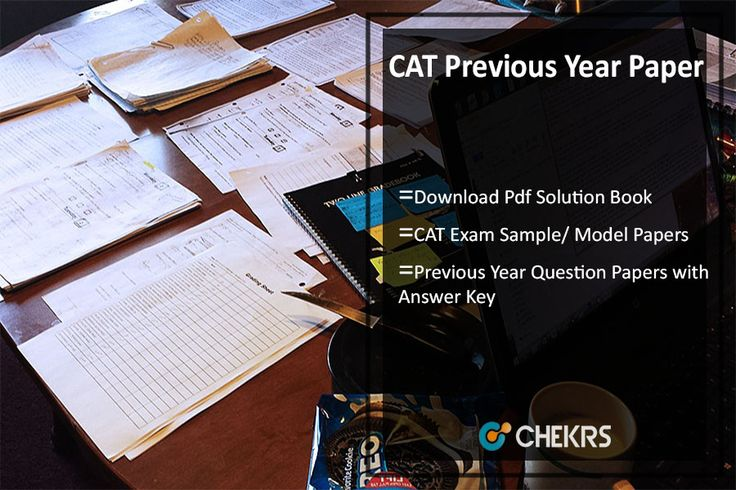 Common Admission Test Previous Year Papers Pdf Solution Book of Sample/ Model Papers Download