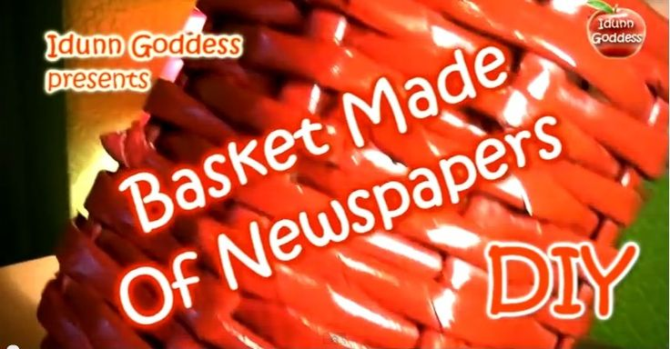 Learn how to recycle last weekend's newspaper and make a colourful basket for your home!