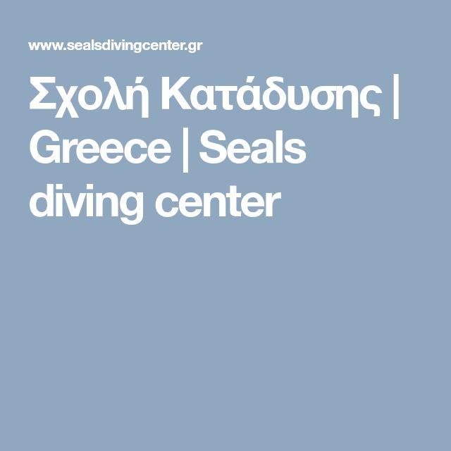 Σχολή Κατάδυσης   Greece   Seals diving center