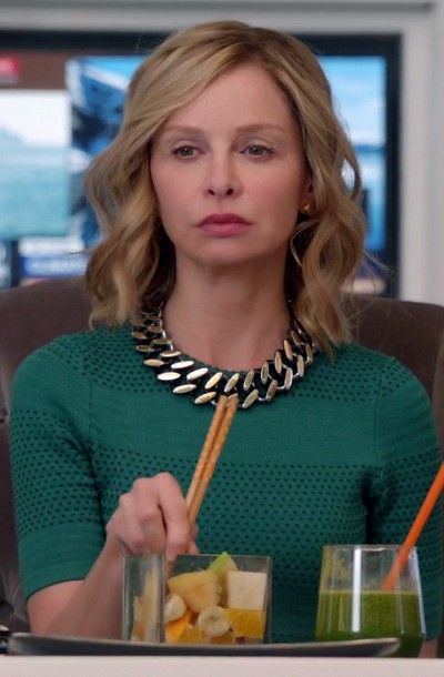 Calista Flockhart Cat Grant Supergirl S01E04 Livewire