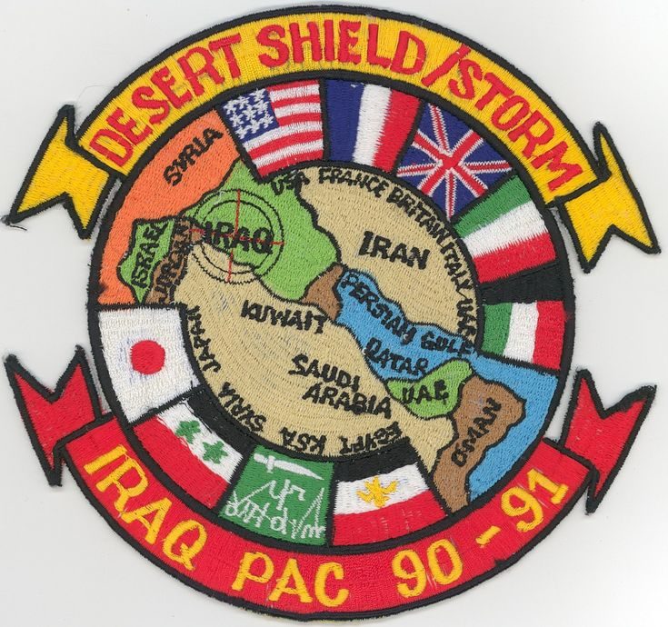 Operation Desert Shield/Storm (1990-1991)    ...one of the more colorful jacket patches that was typical of those produced by various units.