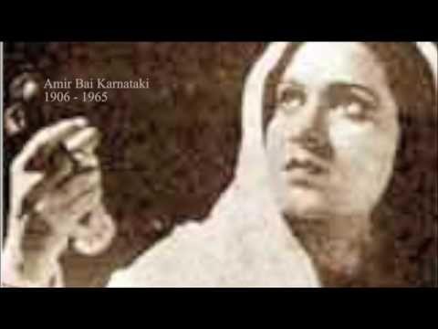 Koi Roke Usse Aur Ye Kehe De... Amirbai Karnataki - YouTube