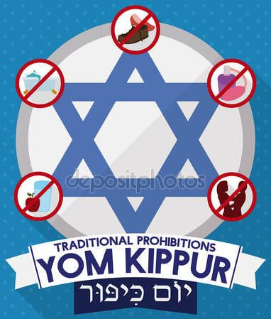 David's Star with Prohibitions and Greeting Ribbons for Yom Kippur