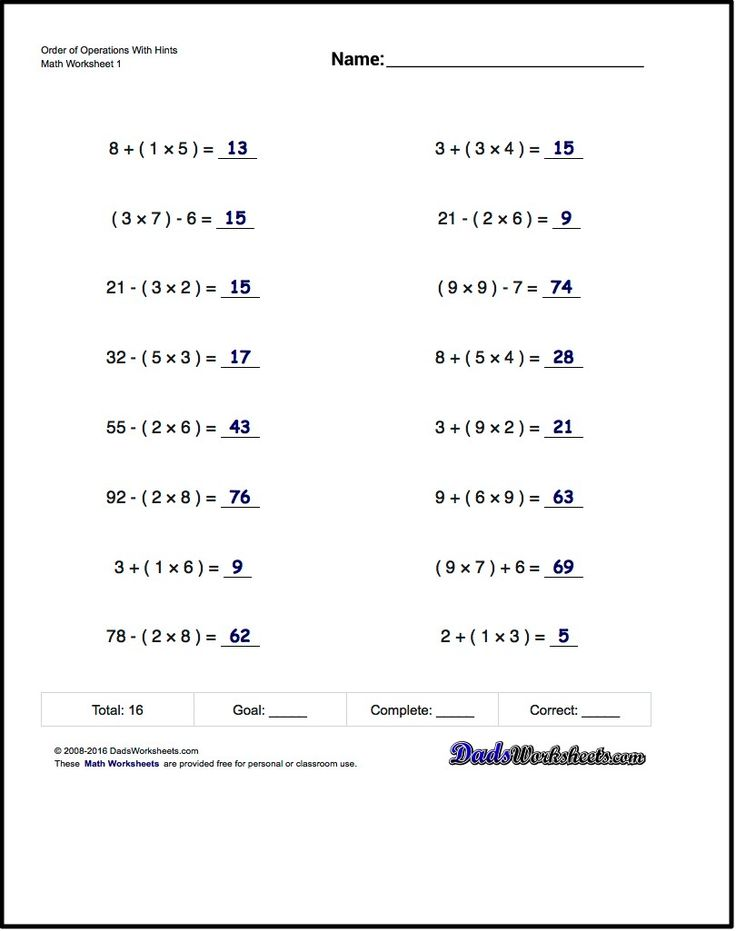 Best 25+ Order of operations ideas on Pinterest | Math ...