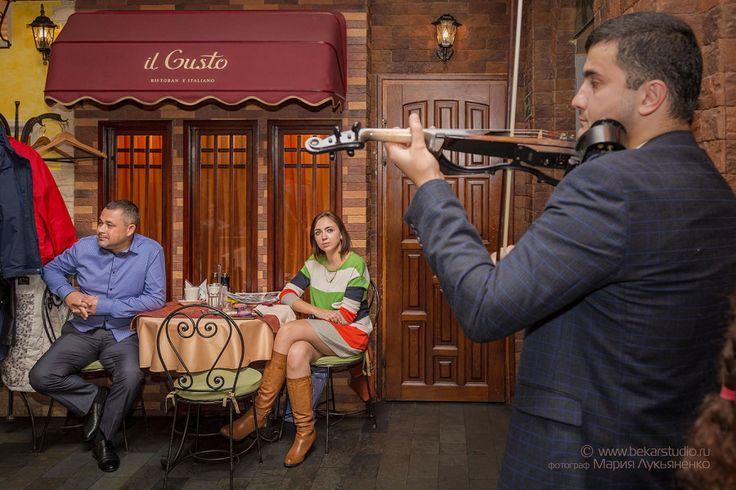 Просто скрипач! Just a violinist!