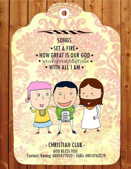 #invite #card #MiniChurch #Jesus #God