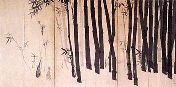 長沢芦雪竹林図