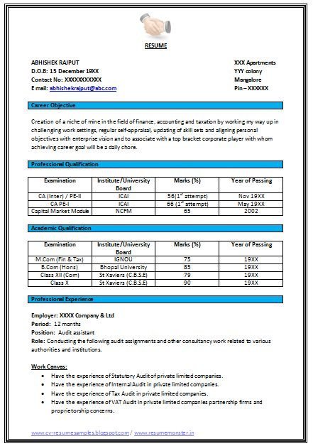 Example Sample Template for Fresher as well as Experienced with Career Objective and Job Profile, Professional Curriculum Vitae with Free Download in Word Doc or PDF (2 Page Resume) (Click Read More for Viewing and Downloading the Sample)  ~~~~ Download as many CV's for MBA, CA, CS, Engineer, Fresher, Experienced etc / Do Like us on Facebook for all Future Updates ~~~~