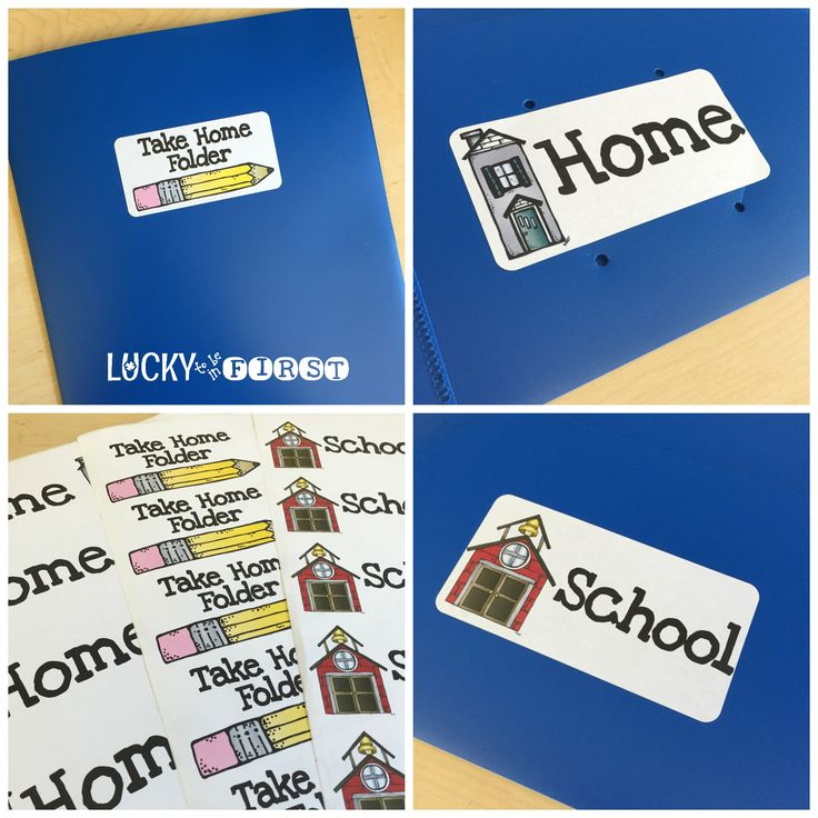 Take Home Folders Lucky to Be in First Things to do in summer to get ready for the next school year