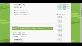 日本eリモデル 評判 日本eリモデル株式会社
