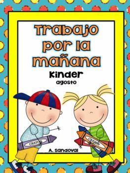August Kindergarten Morning Work in Spanish