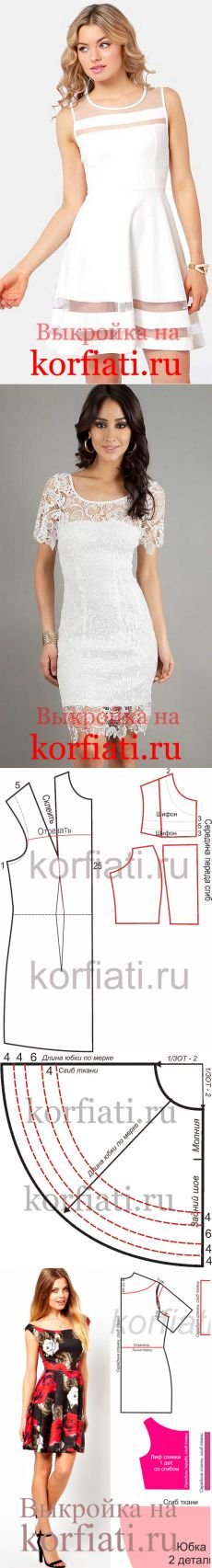 Los patrones de vestidos de novia de Anastasia Korfiati