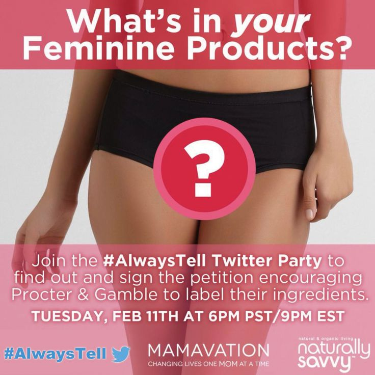 Feminine Products Twitter Party with Mamavation  (Moms, this is important information for those of us with daughters)