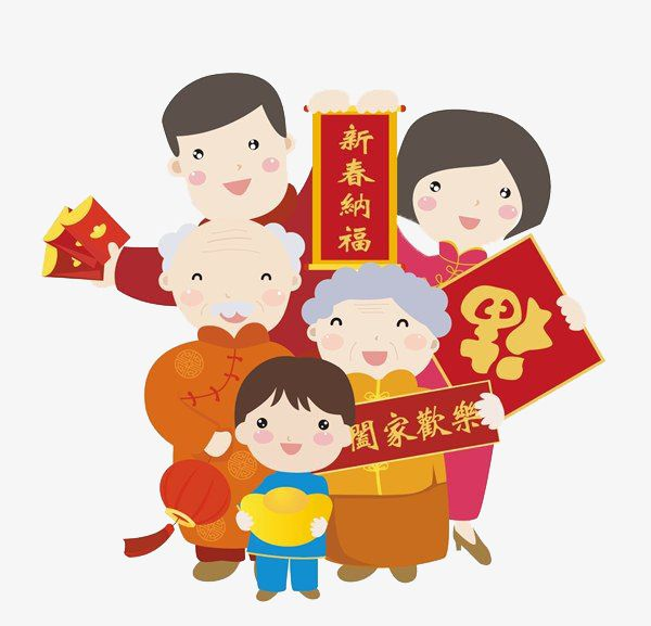 Cartoon Family Portrait New Year Family Cartoon Cartoon Clip