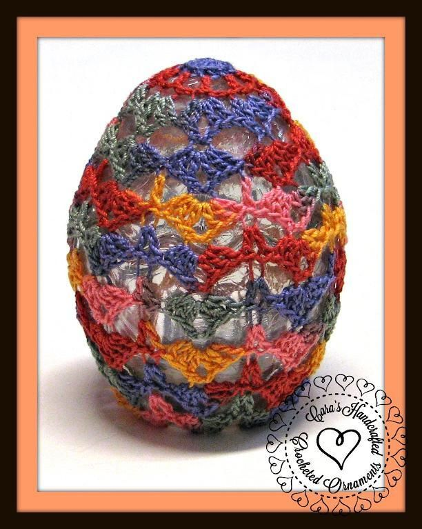 Cara's Easter Egg - via @Craftsy