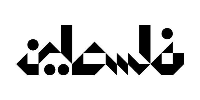 palestine pinterest typography and palestine. Black Bedroom Furniture Sets. Home Design Ideas