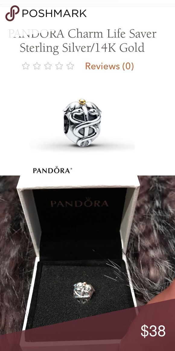 Authentic Pandora Lifesaver Charm Authentic Pandora Lifesaver Charm. I received multiple 🎁 upon graduating nursing school. 925 silver stamp with 14K tip. Sold online/stores now. *check pandora website to verify* ✅NO TRADES🚫 ✅ALL OFFERS WELCOMED ✅BUNDLE TO SAVE MORE ✅LISTED ACROSS MULTIPLE SITES ✅ASK ANY QUESTIONS  ✅SMOKE/PET FREE     ♻️we recycle (boxes/paper products). Pandora Jewelry Bracelets
