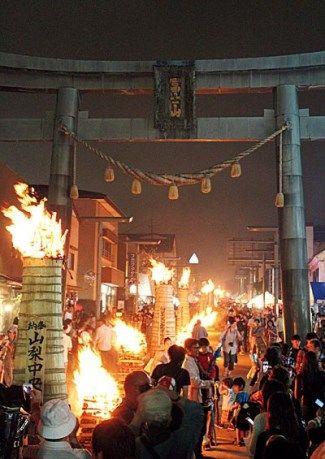 吉田の火祭り・すすき祭り