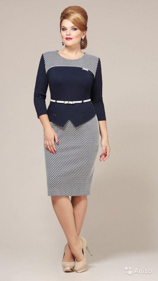 54 размер Деловое платье купить в Санкт-Петербурге на Avito
