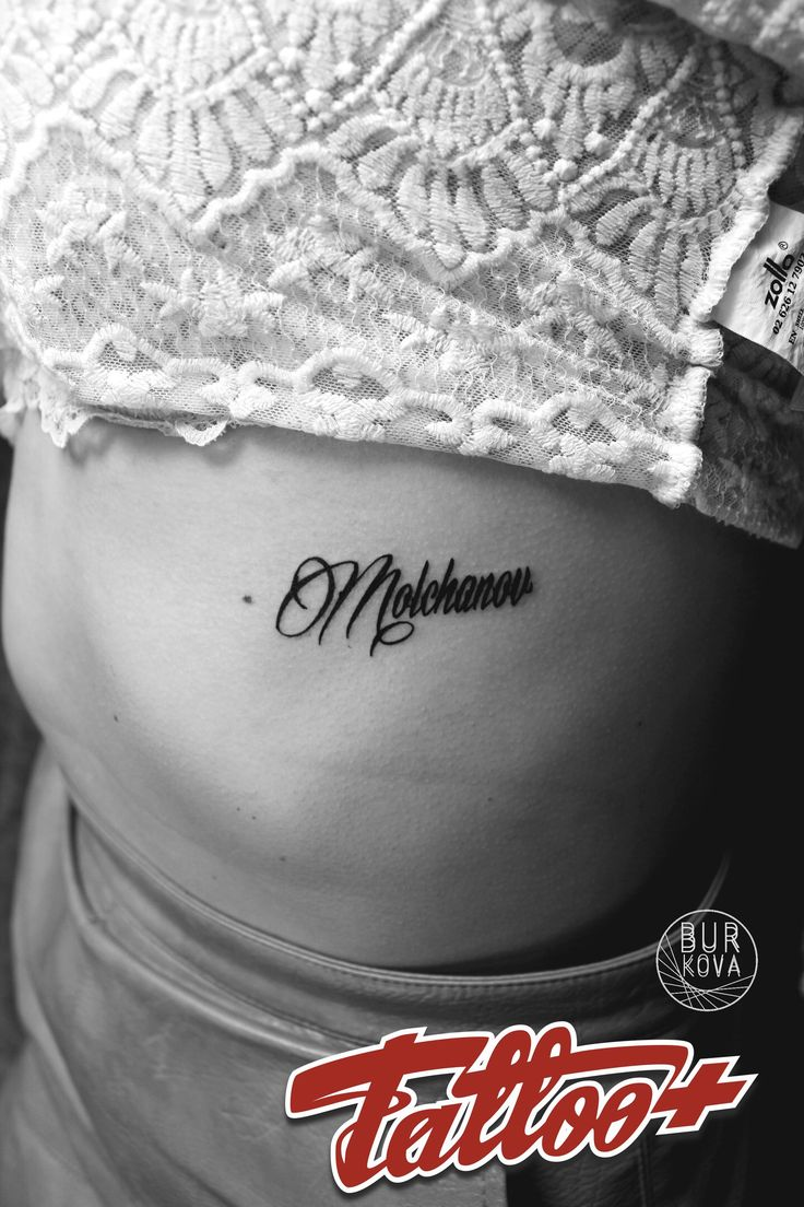 Tattoo line linework font тату надпись татуировка лайн арт фамилия