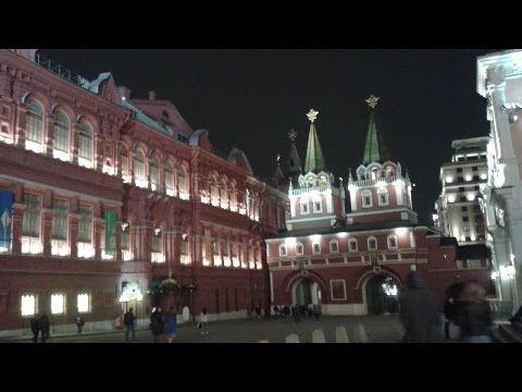 Москва 1-го МАЯ