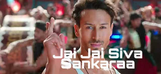 Jai Jai Shiv Shankar Mp3 Song Download Mp3 Song Download Mp3 Song Songs