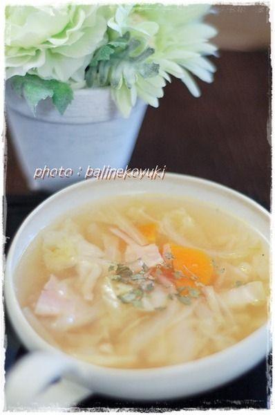 すっきりさっぱり美味しいスープ「キャラウェイシードの野菜スープ ...
