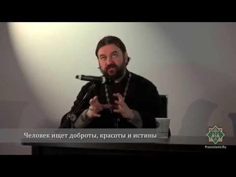 Простые ответы на больные вопросы!!! (канал  PravoslavieRu)