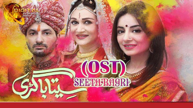 Seeta Bagri | OST | Sukhwinder Singh | Sajid Wajid | Latest Drama | 2016 |