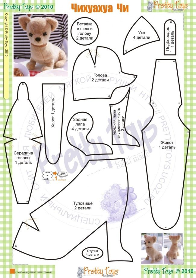 Diy chihuahua stuffed animal free sewing pattern for Stuffed animal templates free