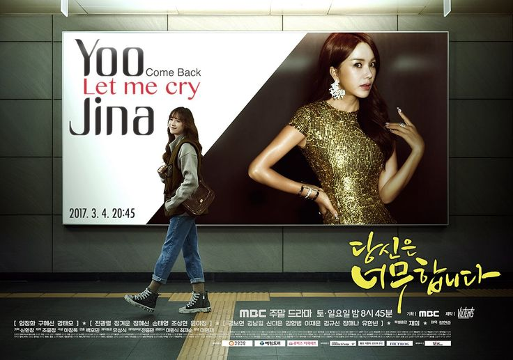 Drama Korea You Are Too Much EP 19 Subtitle Indonesia