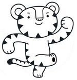 Coloring page Soohorang - White tiger