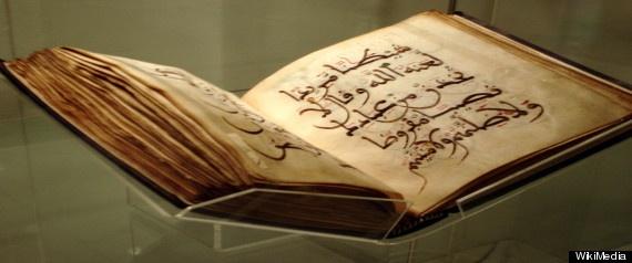 ramadan 2017 edinburgh