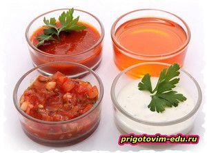 Три итальянских соуса - домашний рецепт