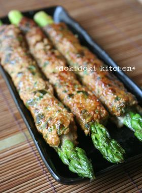 Grilled asparagus wrapped with seasoned minced chicken