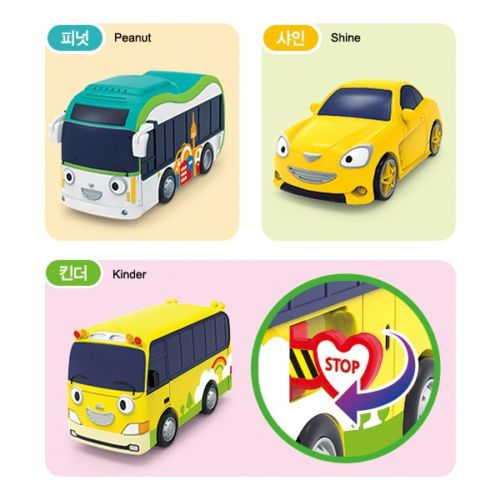 #Tayo #The #Little #Bus #Friends Special #Peanut #Shine #Air #Kinder Mini 4pcs Set Toy