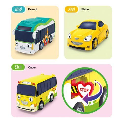 #Tayo #The #Little #Bus #Friends Special #Peanut #Shine #Air #Kinder Mini 4pcs Set Toy
