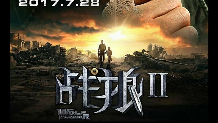 Wolf Warrior 2 2017 Latest Movie Trailer HD July 28, 2017