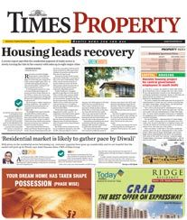 Times Property Ad Rates. Times of India Newspaper