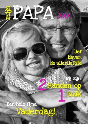 Vaderdagkaart - vervang door eigen foto - gemaakt door OTTI en verkrijgbaar bij Kaartje2Go