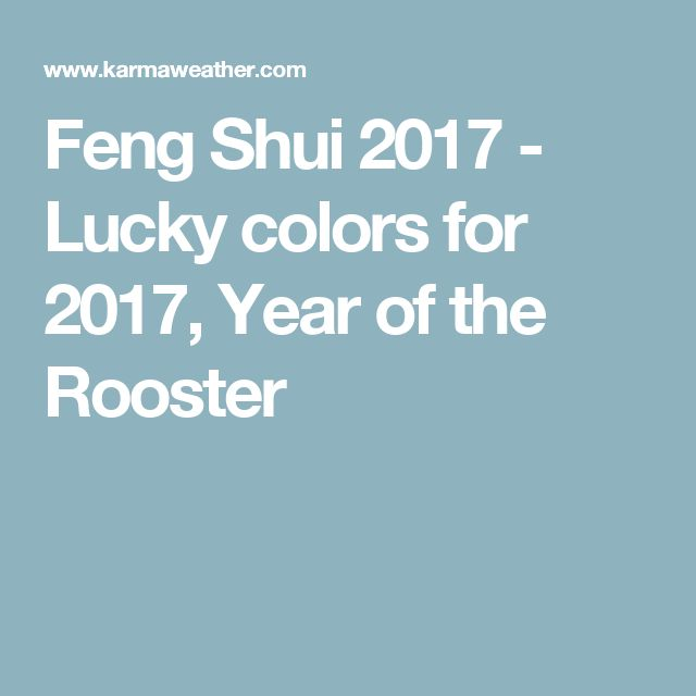 Feng Shui 2017 - Lucky colors for 2017, Year of the Rooster
