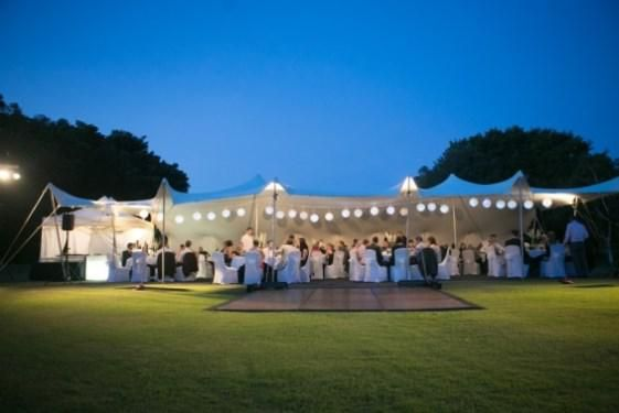Palmer Coolum Resort Sunshine Coast wedding venue