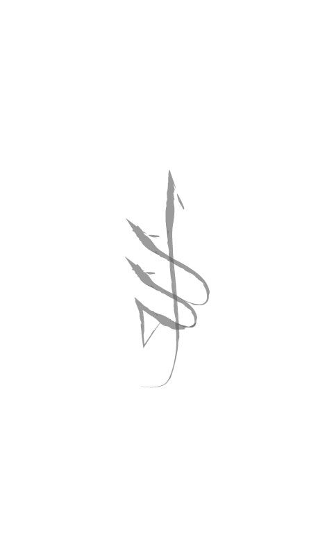 Allah Calligraphy - Minimalist for Mobile Device Background (White)